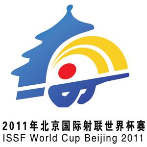 ISSF World Cup Shotgun · Beijing, CHN